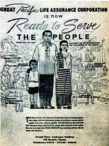 1954 Now ready to Serve - original copy