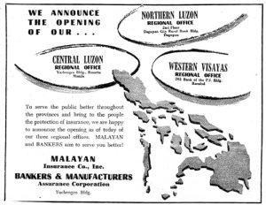 1956 BMAC-MICO print ad (2)