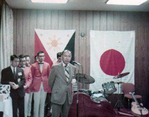 1971 AY at Malayan Aspiration inauguration