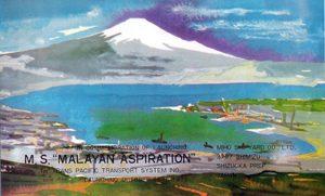 1971 HI AY at Malayan Aspiration inauguration (4)