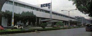 1979 RCBC Head Office