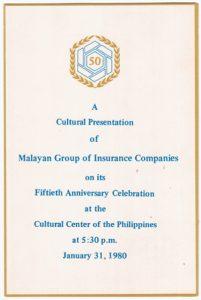 1980 MICO 50 Years Celebration Playbill p1