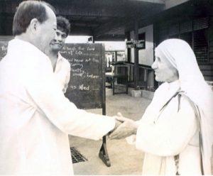 1983 AY and Mother Teresa (2)