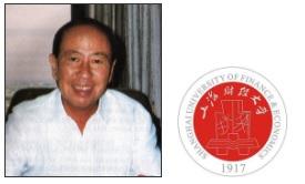 1987 AY Malayan Chair
