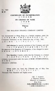 1987 RCBC IFL name from Malfinco