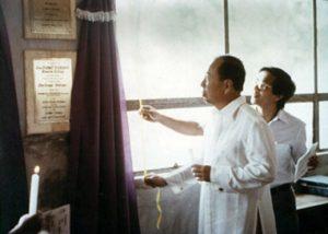 1989 AY at Alay Kapwa Marker Unveiling
