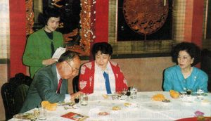 1993 AY and China's People's Insurance GM