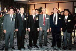 1994 AY with Yuchengco Institute trustees