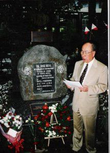 1998 AY and Rizal markerin Japan