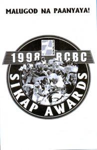 1998 RCBC Sikap Awards Invitation