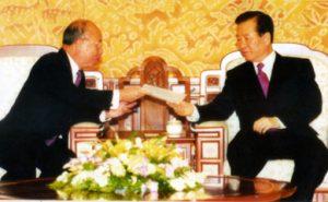 2001 AY and SoKor Pres Kim Dae-Jung