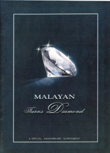 2005 Malayan cover of anniversary brochure