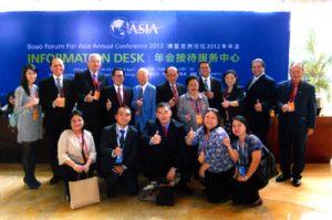 2012 AY at BOAO Forum
