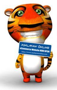 2012 Malayan online tiger
